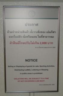 notice [320x200]