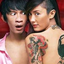 4196522487-fahrani-topless-di-poster-film